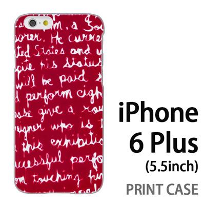 iPhone6 Plus (5.5インチ) 用『0731 赤 英語』特殊印刷ケース【 iphone6 plus iphone アイフォン アイフォン6 プラス au docomo softbank Apple ケース プリント カバー スマホケース スマホカバー 】の画像