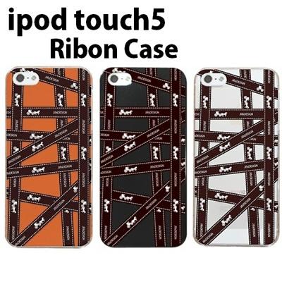 特殊印刷/iPodtouch5(第5世代)iPodtouch6(第6世代) 【アイポッドタッチ アイポッド ipod ハードケース カバー ケース】(リボン2・Ribon)CCC-077の画像