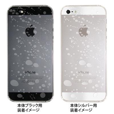 【iPhone5S】【iPhone5】【iPhone5ケース】【カバー】【スマホケース】【クリアケース】【Water dropsホワイト】 ip5-08-ca0047aの画像