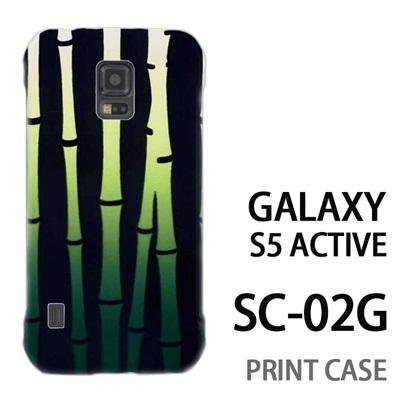 GALAXY S5 Active SC-02G 用『No3 竹藪』特殊印刷ケース【 galaxy s5 active SC-02G sc02g SC02G galaxys5 ギャラクシー ギャラクシーs5 アクティブ docomo ケース プリント カバー スマホケース スマホカバー】の画像