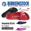 [Direct from Germany] Birkenstock Madrid EVA ladies mules