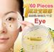 60pcs/ bottle PILATEN Gold Osmanthus eye mask women Collagen gel whey protein face care sleep patches health mascaras de dormir