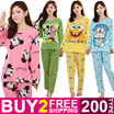 Buy 2 Free Shipping Cute Cartoon Sleepwear 2 Piece sets  Women Cotton Pajamas Dress Long Sleeve Cotton Sleepwear