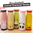 [PROMOTION] Botol Termos Animal 500ml STAINLESS STEEL BOTOL Many Cute Type Very Useful Bottle