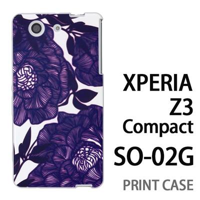 XPERIA Z3 Compact SO-02G 用『1221 花アート 水』特殊印刷ケース【 xperia z3 compact so-02g so02g SO02G xperiaz3 エクスペリア エクスペリアz3 コンパクト docomo ケース プリント カバー スマホケース スマホカバー】の画像
