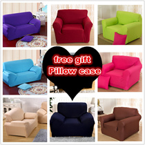 **29colors**Cushion cover as Free Gift! L Shape Universal Sofa Cover Plain Color Printed Styles Sofa Recondition Elastic Stretch Cooling Couch Slipcover Sofa Protector Sofa bed cover sofa make up