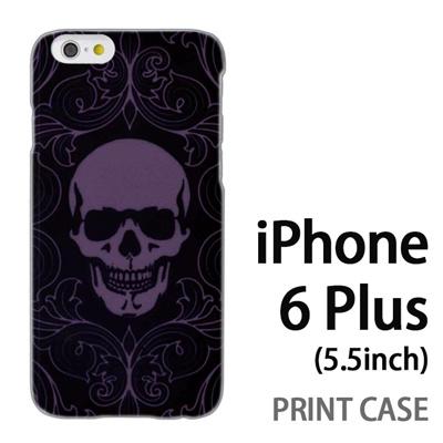 iPhone6 Plus (5.5インチ) 用『0731 黒紋章 ドクロ』特殊印刷ケース【 iphone6 plus iphone アイフォン アイフォン6 プラス au docomo softbank Apple ケース プリント カバー スマホケース スマホカバー 】の画像