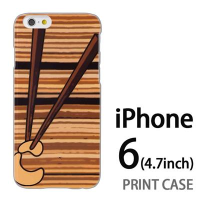 iPhone6 (4.7インチ) 用『No1 C 割り箸』特殊印刷ケース【 iphone6 iphone アイフォン アイフォン6 au docomo softbank Apple ケース プリント カバー スマホケース スマホカバー 】の画像