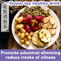 Reduce Heatiness healthy herbal tea flower tea reduce pimple ance good for those who not enough slee
