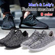 2 Free Shipping 9 Color Men Women Coconut Fashion Leisure Sports Running  Comfortable Shoes And Air-permeable Lovers Canvas Casual Shoes