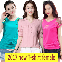 【5/21 update】♥Only TODAY HOT SALE ♥FREE SHIPPING 100 NEW ARRIVAL ♥Korean Women Top Dress Casual Blou