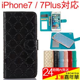 iPhone7 iphone7 Plus ケース 2in1 手帳型ケース ハート 2WAY手帳型ケース ミラー付