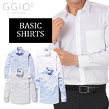 [GGIO2] Fashionable Mens Basic Dress Shirt/Formal/Fashion/Suit/Shirts/Spring/Summer/Long Sleeve/Korean Fahion/Korean Brand/Designer Brand (13 types)