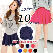 【Malaysia Delivery】【BUY 3 FREE SHIPPING】2 Styles 12 Colors Available!To Prevent Exposure The Sun Skirt Limited time offer - Super comfy skirt