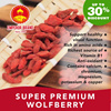Super Premium Wolfberry 500gm Promotion!!