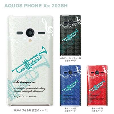 【AQUOS PHONEケース】【203SH】【Soft Bank】【カバー】【スマホケース】【クリアケース】【ミュージック】【トランペット】 09-203sh-mu0012の画像