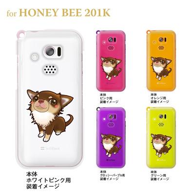 【まゆイヌ】【HONEY BEE 201K】【Soft Bank】【ケース】【カバー】【スマホケース】【クリアケース】【チワワ】 26-201k-md0010の画像
