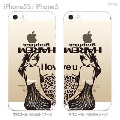【iPhone5S】【iPhone5】【HAREM graphics】【iPhone5sケース】【カバー】【スマホケース】【クリアケース】【カップルケース】 hgx-ip5s-046の画像