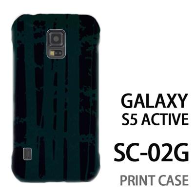 GALAXY S5 Active SC-02G 用『No3 裏竹藪』特殊印刷ケース【 galaxy s5 active SC-02G sc02g SC02G galaxys5 ギャラクシー ギャラクシーs5 アクティブ docomo ケース プリント カバー スマホケース スマホカバー】の画像
