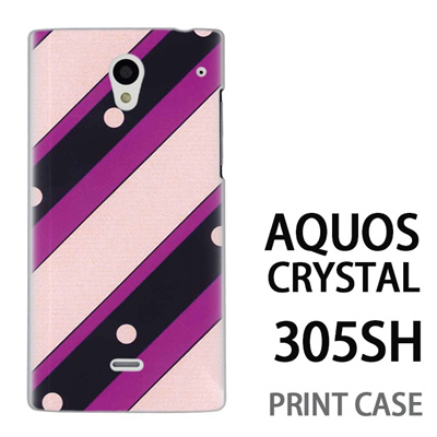 AQUOS CRYSTAL 305SH 用『No3 斜めストライプ紫黒肌』特殊印刷ケース【 aquos crystal 305sh アクオス クリスタル アクオスクリスタル softbank ケース プリント カバー スマホケース スマホカバー 】の画像