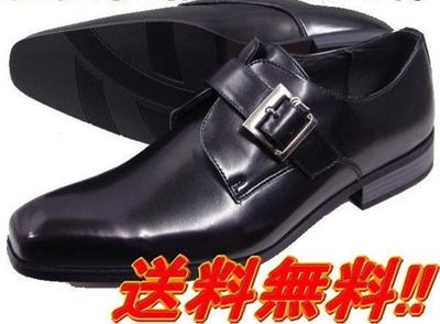 (B倉庫)NERO CORSARO 144 紳士ビジネスシューズ【送料無料】【smtb-TK】の画像