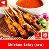 [BBQCHEF] Jumbo Chicken Satay (raw) 沙爹鸡肉(生)/ 30g 25 sticks / Ready to cook