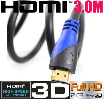 【送料無料】大特価!2014年新商品 HDMIケーブル 3D対応ハイスペックHDMIケーブル【3m】3D映像対応(1.4規格)/イーサネット対応/HDTV(1080P)対応/金メッキ仕様/PS3対応・各種AVリンク対応[High speed with Ethernet]【色不問】の画像