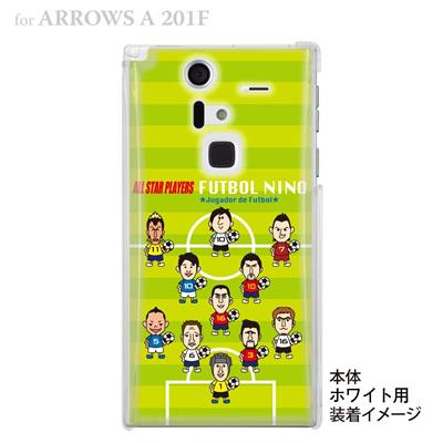 【ARROWS ケース】【201F】【Soft Bank】【カバー】【スマホケース】【クリアケース】【サッカー】【オールスター】 10-201f-f-all02の画像