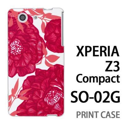 XPERIA Z3 Compact SO-02G 用『1221 花アート 赤』特殊印刷ケース【 xperia z3 compact so-02g so02g SO02G xperiaz3 エクスペリア エクスペリアz3 コンパクト docomo ケース プリント カバー スマホケース スマホカバー】の画像