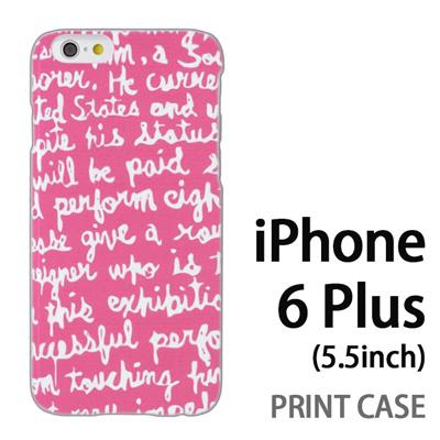 iPhone6 Plus (5.5インチ) 用『0731 ピンク 英語』特殊印刷ケース【 iphone6 plus iphone アイフォン アイフォン6 プラス au docomo softbank Apple ケース プリント カバー スマホケース スマホカバー 】の画像