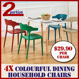 $29.90 PER CHAIR ! 4x HOUSEHOLD STACKABLE DINING MATTE CHAIR / COMPUTER GAMING TABLE / LIVING ROOM