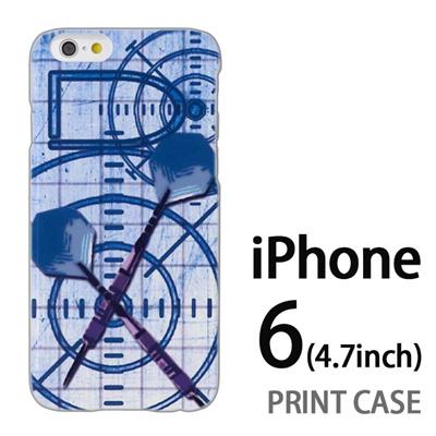iPhone6 (4.7インチ) 用『No1 D ダーツ 水色』特殊印刷ケース【 iphone6 iphone アイフォン アイフォン6 au docomo softbank Apple ケース プリント カバー スマホケース スマホカバー 】の画像