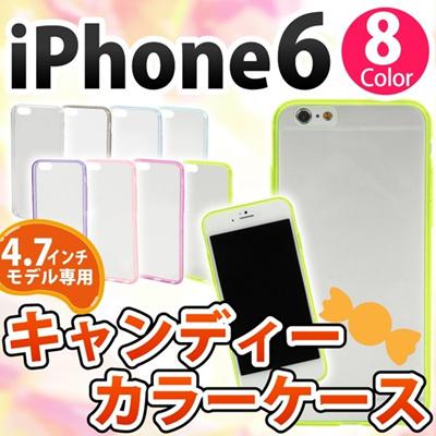 iPhone6s/6 ケースキャンディーカラー ポップ カラフル おしゃれ 可愛い かわいい ポリカーボネート TPU ソフト 保護 アイフォン6 アイフォン IP61S-021[ゆうメール配送][送料無料]の画像