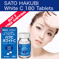 ★BUY 2 FREE SHIPPING★SATO HAKUBI White C 90 Tablets / 180 Tablets Skin Brightening and whitening from within/ Safe and Effective