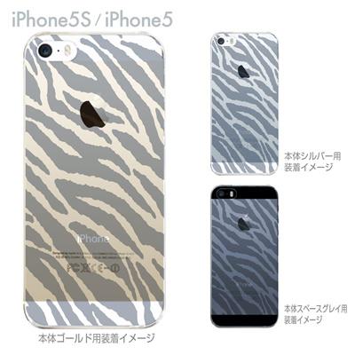 【iPhone5S】【iPhone5】【iPhone5sケース】【iPhone5ケース】【カバー】【スマホケース】【クリアケース】【アニマル】【ゼブラ柄】 22-ip5s-ca0034の画像