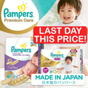 [PnG] 【LAST DAY THIS PRICE!!!】NEW JAPAN STOCK! Pampers® Premium Care Pants And Tapes | Officially Launched in SG | Made In Japan | World #1 Diaper Brand | 5 Stars Skin Protection |