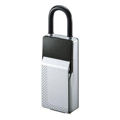 サンワサプライセキュリティ鍵収納ボックス(2段階開閉式)SL-75_