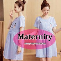 【25/5 BIG SALE】2017  Korea Maternity Wear/ Tops/ Dress/ Tee Shirts Vest/ Pregnant Women Clothes Plus