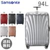 サムソナイト スーツケース コスモライト3.0  1年保証 スピナー75 94L 旅行 出張 海外 SAMSONITE COSMOLITE 3.0 SPINNER 75/28 FL2 1年保証