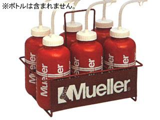 ミューラー (Mueller) ボトルキャリアー 020503 [分類:スポーツドリンク ボトル・ジョグ・シェイカー]の画像