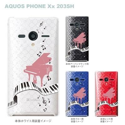 【AQUOS PHONEケース】【203SH】【Soft Bank】【カバー】【スマホケース】【クリアケース】【ミュージック】【ピアノ】 09-203sh-mu0016の画像