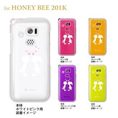 【HONEY BEE ケース】【201K】【Soft Bank】【カバー】【スマホケース】【クリアケース】【小さなカップル】 10-201k-ca0013の画像