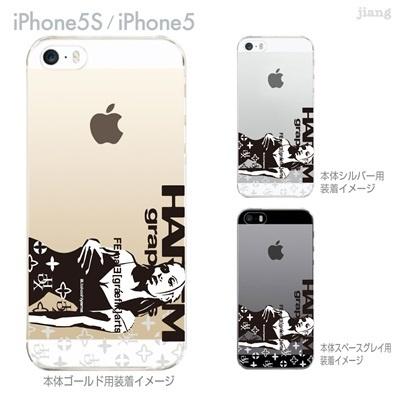 【iPhone5S】【iPhone5】【HAREM graphics】【iPhone5sケース】【カバー】【スマホケース】【クリアケース】 hgx-ip5s-054の画像