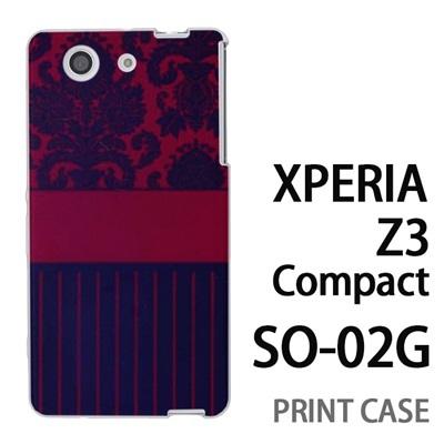 XPERIA Z3 Compact SO-02G 用『1221 絨毯柄 紺』特殊印刷ケース【 xperia z3 compact so-02g so02g SO02G xperiaz3 エクスペリア エクスペリアz3 コンパクト docomo ケース プリント カバー スマホケース スマホカバー】の画像