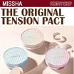 [Missha] ミシャ★NEW! オリジナルテンションファクトSPF37 PA+++/★韓国ビューティーyoutuber会社員A使用アイテム!The Original Tension Pact 14