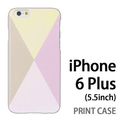 iPhone6 Plus (5.5インチ) 用『0731 薄黄緑灰桃』特殊印刷ケース【 iphone6 plus iphone アイフォン アイフォン6 プラス au docomo softbank Apple ケース プリント カバー スマホケース スマホカバー 】の画像
