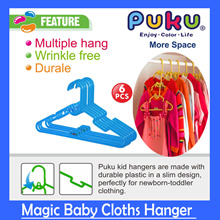 PUKU Magic baby clothes Color hanger(6PCS/PACK)