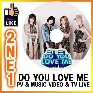 ◆K-POP DVD◆2NE1 DO YOU LOVE ME Music Video TV Live DVD 韓流dvdの画像