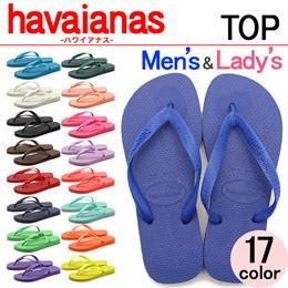 havaianas ハワイアナス トップ ビーチサンダル 4000029 男女兼用