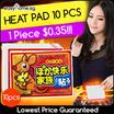 Heat Pad 10 pieces / Sole / Feet / Arthritis / menses / cramp / rheumatism / winter warmer